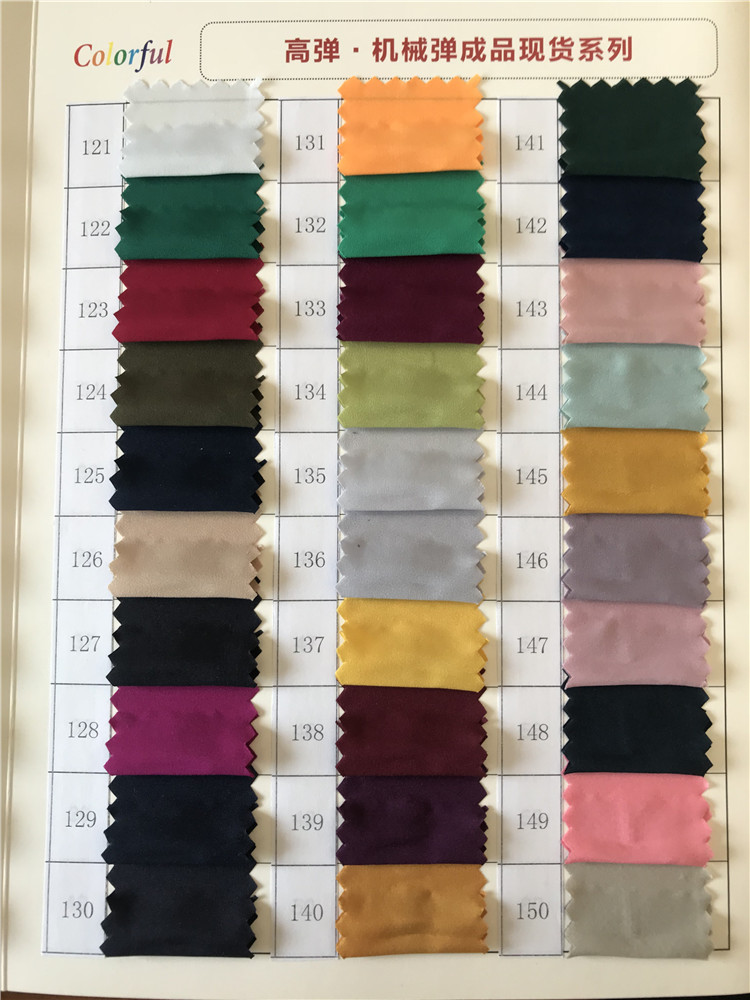 Microfiber Stretch Fabric color 5