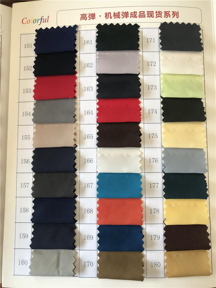 Microfiber Stretch Fabric color 6