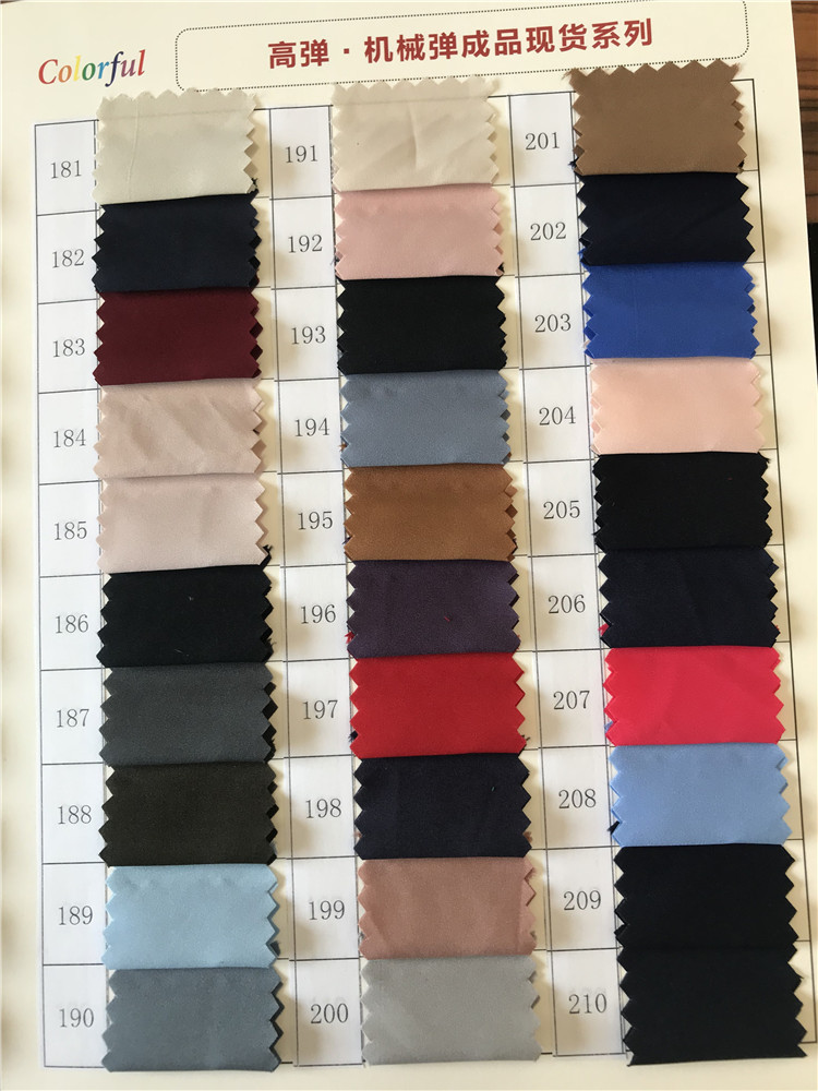 Microfiber Stretch Fabric color 7