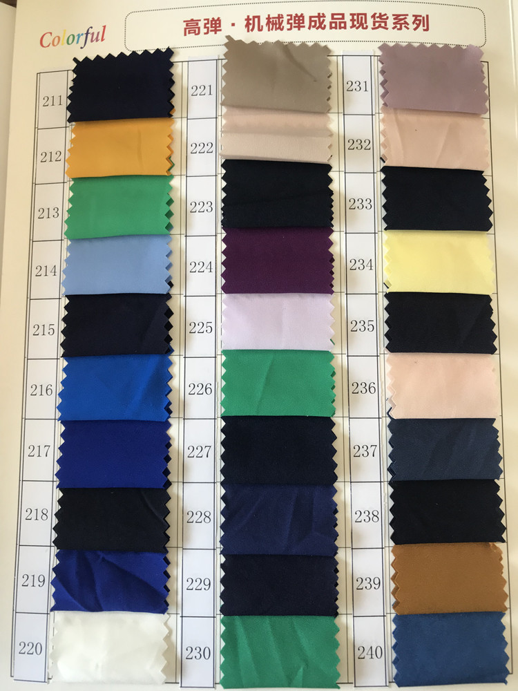 Microfiber Stretch Fabric color 8